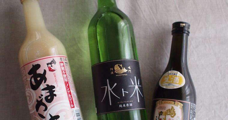 日本酒とhowatto