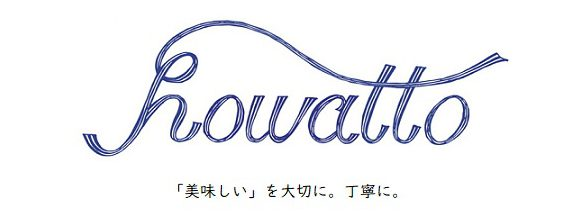 howatto | ほわっと | ホワット | シフォンケーキ | 焼き菓子 | 日本