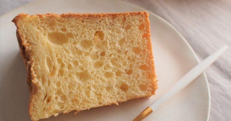 甘夏としょうがのシフォンケーキ