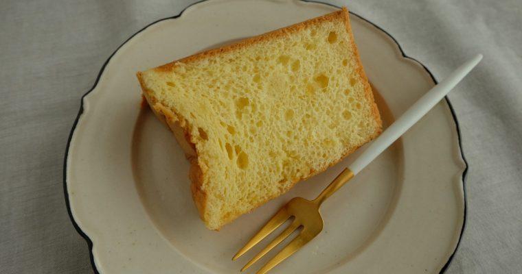 はちみつレモンのシフォンケーキ